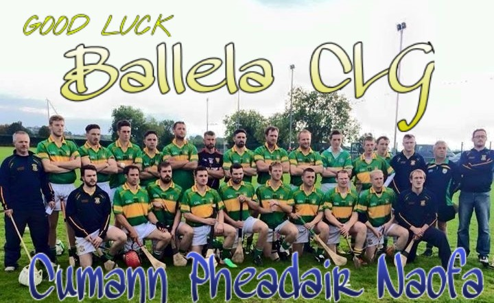 Good luck to Ballela in Ulster Final